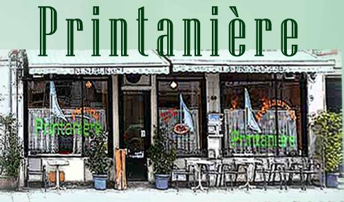 Pizzeria Printanière Genève logo